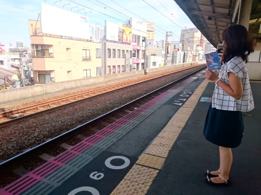 At Noda Station