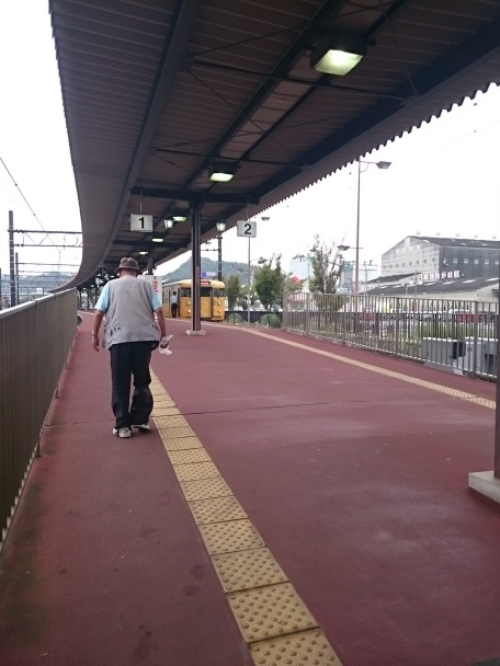 Uno Station