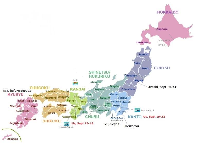 fangirlmap